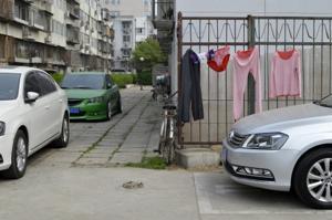 Laundry China